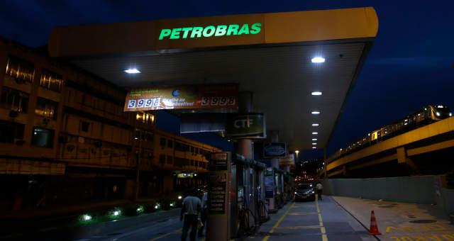 Petrobras BR Distribuidora
