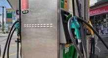 Br Distribuidora Combustível Gasolina