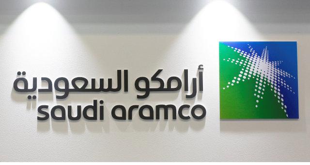 Logo da Saudi Aramco