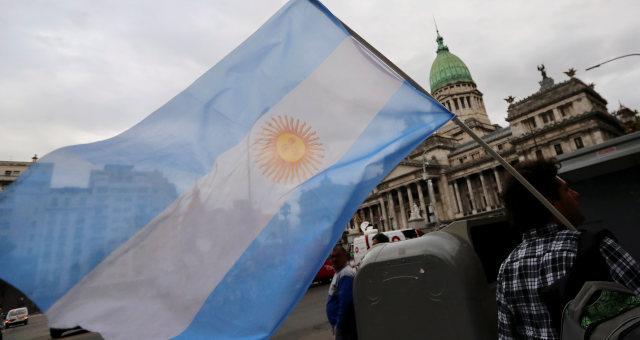 Argentina Bandeira