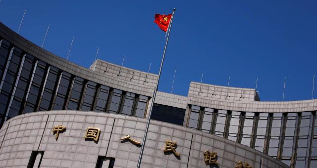 Banco do Povo da China