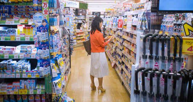 Consumidor Ásia