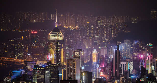 Hong Hong Edifícios