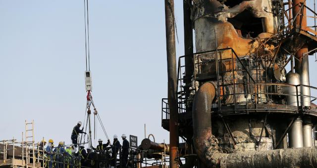 Arábia Saudita Oriente Médio Petróleo Saudi Aramco