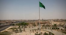 Arábia Saudita Bandeira Turismo