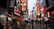 Ásia Consumo Consumidor Inflação Comércio Japão