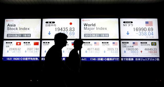 Ásia Bolsa Ações