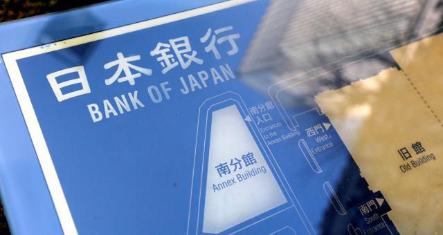 Bank of Japan Japão Ásia