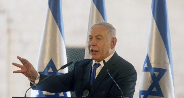 Benjamin Netanyahu Premiê Israel