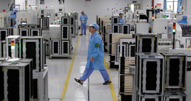 China Indústria Economia