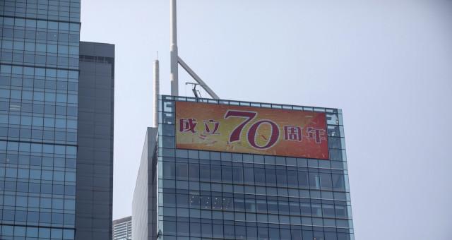 Hong Kong China 70 Anos