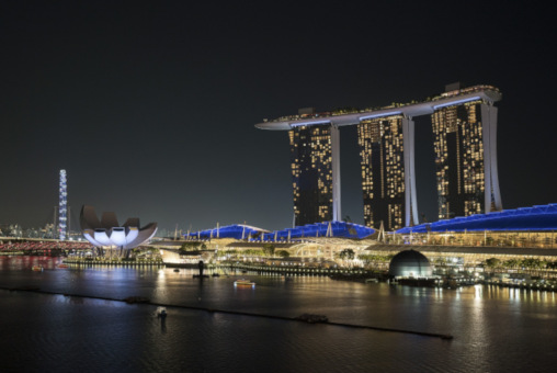 Cingapura Ásia Arquitetura Turismo Metrópole