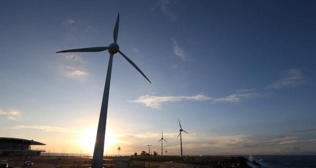Usina eólica energia