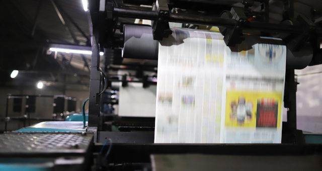 Jornais Produção Mídia
