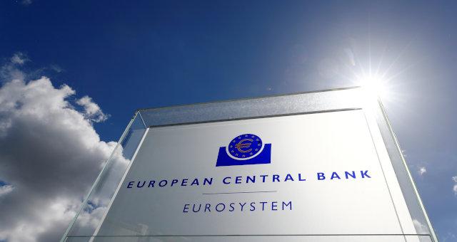 BCE Banco Central Europeu