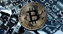 bitcoin computador tecnologia