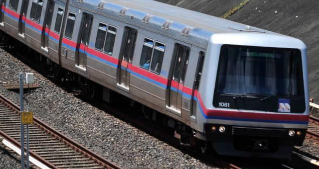 Transportes Metrô Trens