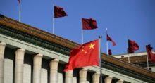 China Bandeira