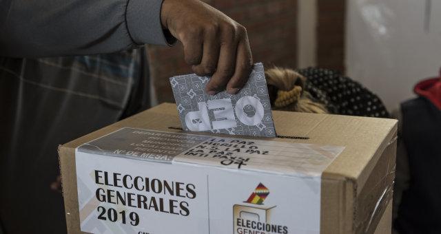 Eleições Bolivia