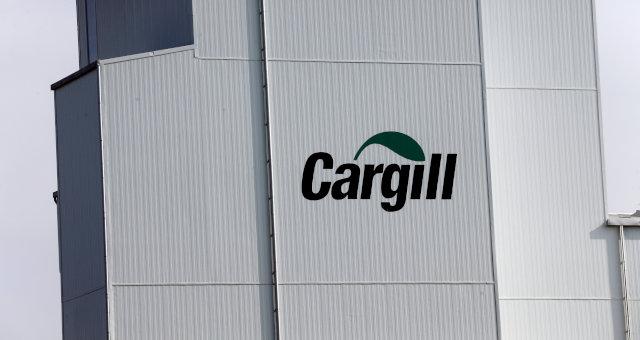 Cargill Empresas