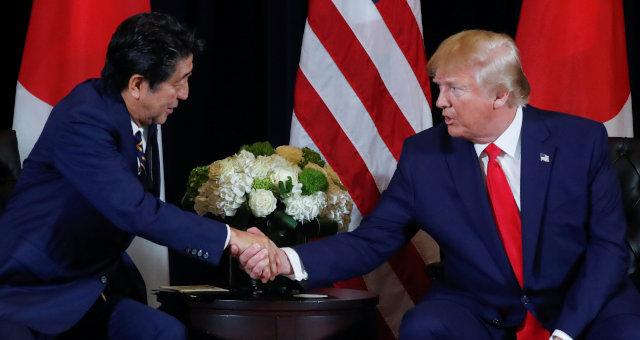 Japão EUA Donald Trump Shinzo Abe
