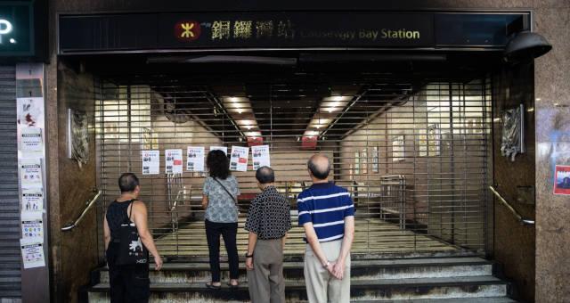 Hong Kong Metrô