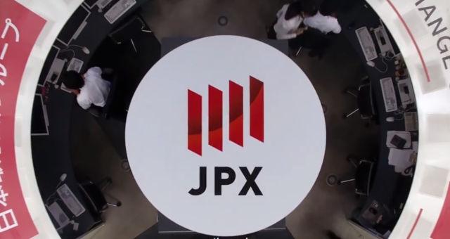 Mercados Japão Tóquio TSX