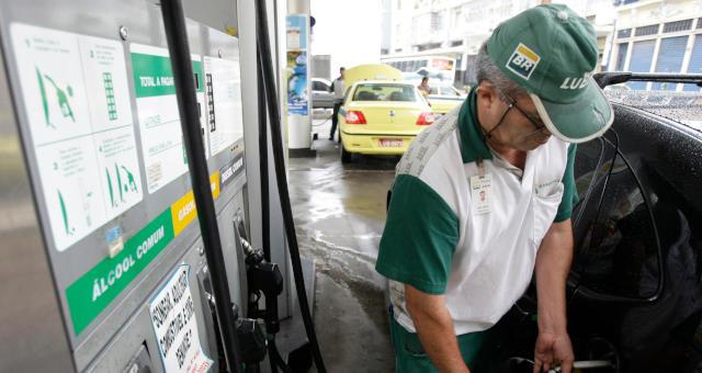 Combustiveis Petrobras BR Distribuidora