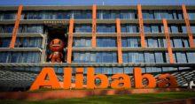 Alibaba Varejo