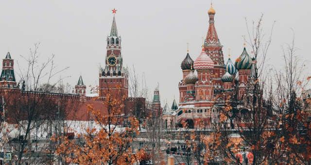 Rússia Moscou