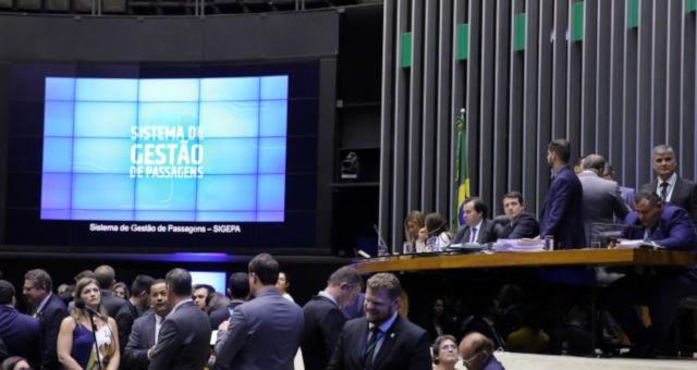 Camara dos Deputados Rodrigo Maia