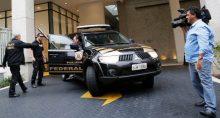 Polícia Federal Justiça