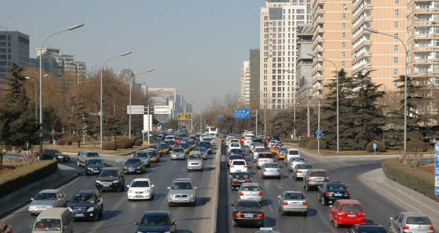 China Pequim
