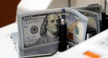 Dólar EUA