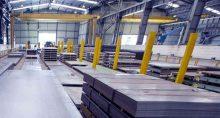 Usina de aço da Gerdau