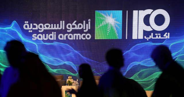 Evento de divulgação do IPO da Saudi Aramco em Dhahran, Arábia Saudita