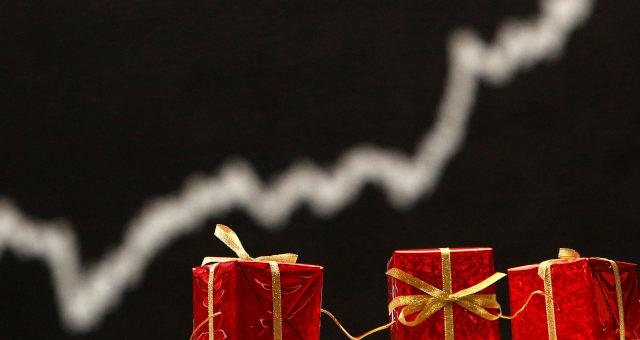Mercados Europa Dax Natal