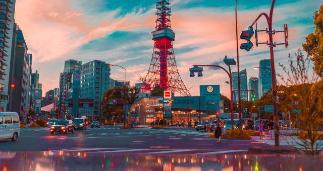 Japão Tóquio Turismo
