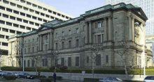 Banco do Japão