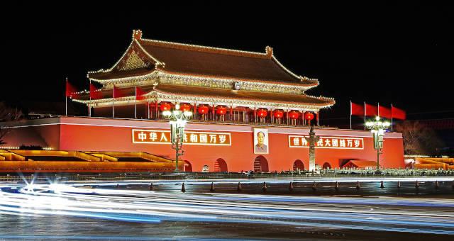 China Política Comunismo