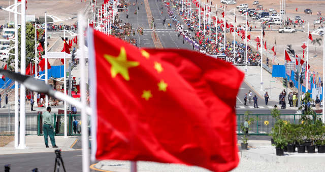 China Política Comunismo Bandeira