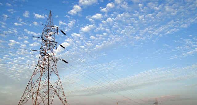 Torre de transmissão da Neoenergia