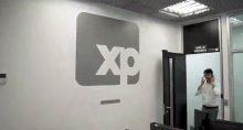 XP Inc XP Investimentos