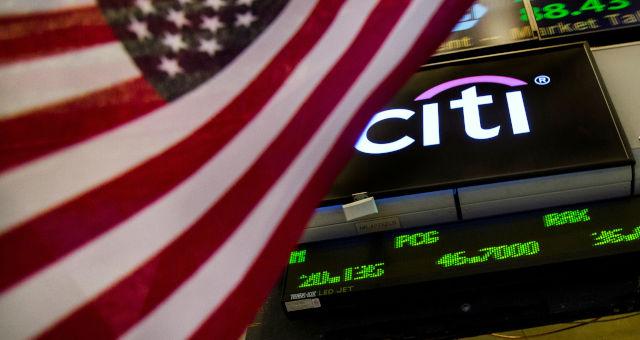Citgroup Bancos Empresas