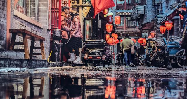 China Ásia Turismo