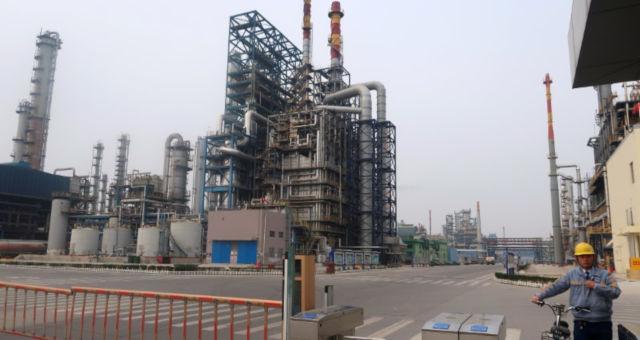 Setor Petrolífera China Petróleo