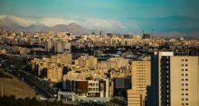 Irã Teerã Oriente Médio Turismo