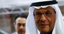Arábia Saudita Abdulaziz bin Salman