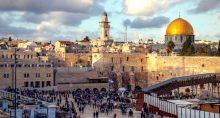 Jerusalém Israel Palestina Turismo Oriente Médio Religião