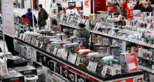 Consumo Consumidor Inflação Varejo
